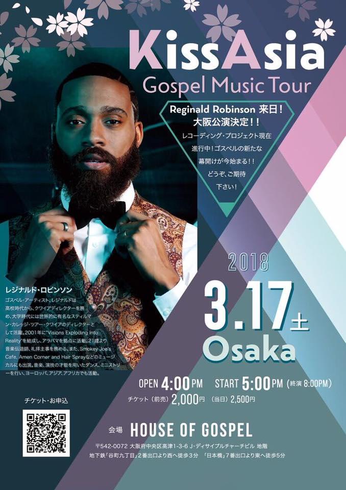 本場アメリカ教会スタイルのコンサートが大阪にやってきます!!